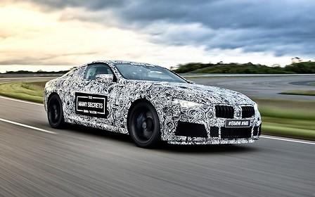 В BMW официально подтвердили разработку новой M8