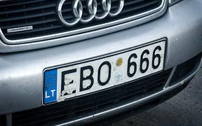 Официально: Будет ли введена плата за еврономера?