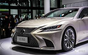 Lexus LS: Надо быть скромнее!
