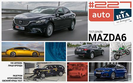 """Онлайн-журнал: Растаможка """"Запорожца"""" в Европу и обратно, испытание Mazda6, мототест  Benelli TNT 25 и краш пятерки новых кроссоверов"""
