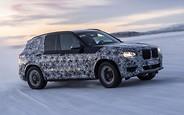 Новый BMW X3 дебютирует 26 июля