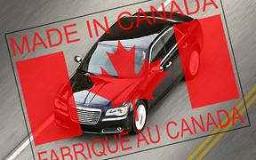 Автомобили из Канады: что можно привезти с нулевой пошлиной?