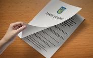 Офіційно: дію стандарту Євро-5 в Україні продовжено на 2 роки