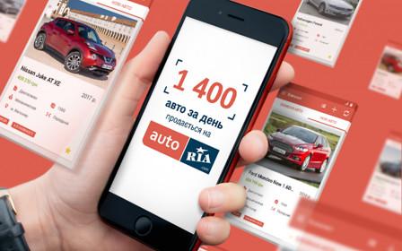 Больше 1 000 000 украинцев покупают и продают авто в мобильном приложении AUTO.RIA