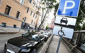 «Героям парковки» придется заплатить