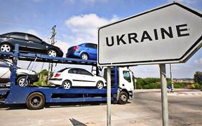 За полгода украинцы импортировали машин почти на $1 млрд