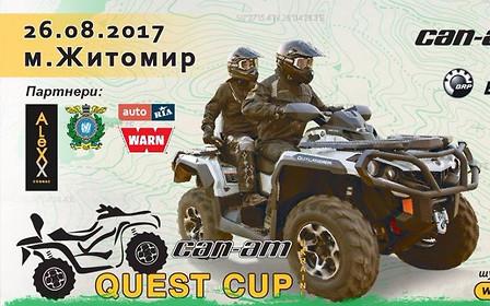 Can-Am Quest Cup 5 этап в Житомире