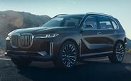 Стало известно, как будет выглядеть новый BMW X7