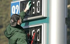 Бензин и дизельное топливо начали дорожать