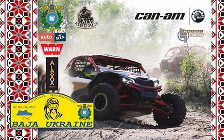 Чемпионат «BAJA UKRAINE» приглашает участников и зрителей