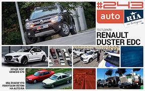 Онлайн-журнал: Genesis G70 против BMW, тест-драйв Renault Duster EDC, топливо из воздуха и 10 лидеров продаж на AUTO.RIA