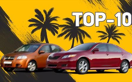 Топ-10 популярных б/у авто: мы знаем что вы купили этим летом на AUTO.RIA