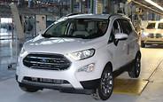 Кроссовер Ford EcoSport начали собирать в Румынии