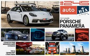 Онлайн-журнал: Заработок на техосмотре, тест универсала Porsche Panamera Sport Turismo, супер-джип Rezvani Tank и «дембеля» на OldCarLand.