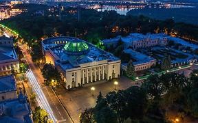 ВНИМАНИЕ! Из-за манифестации в центре Киева перекрыт ряд улиц