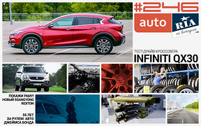 Онлайн-журнал: Замена шин «в законе», рамный SsangYong Rexton, тест кроссовера Infiniti QX30, выставка военной техники и лучшие авто Бонда.