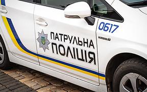 Штрафи за паркування на місцях для інвалідів - як діятиме поліція на практиці?