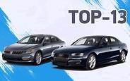 Топ-13 машин на еврономерах