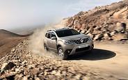 Новый Duster: чем Renault отличается от Dacia