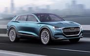В Audi анонсировали еще два электрокара