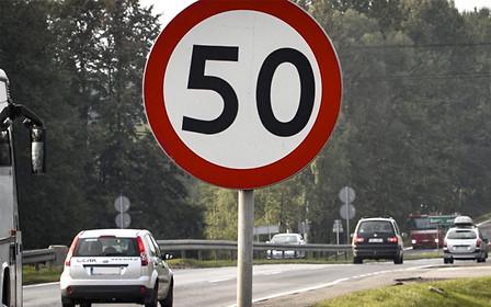 Скоростной лимит 50 км/ч: к чему готовиться водителям