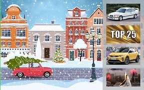 Важное за неделю: о лишении прав и введении Евро-2, Топ-25 бестселлеров Европы и новогодние подарки!