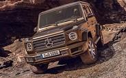 Видео: новый Mercedes-Benz G-Class уже рассекречен