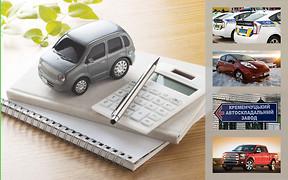 Важное за неделю: налоги по-новому, о штрафах и правилах, электромобили нарасхват, и «дизельгейт-2»