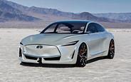 Infiniti с привкусом BMW: в Детройте дебютировал новый концепт Q Inspiration