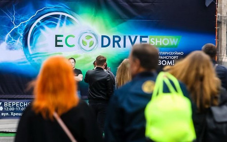 EcoDriveShow-2018