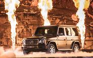 Автомобиль недели: Mercedes-Benz G-Class