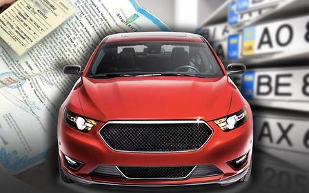 """Как """"снять с себя"""" проданные ранее """"по доверенности"""" автомобили: пошаговая инструкция и цена вопроса"""