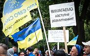 За доступную и справедливую растаможку: активисты проведут всеукраинскую акцию 4 февраля