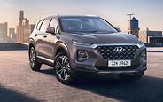 Санта в феврале: Hyundai Santa Fe 2019 «засветился» в Корее