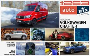 Онлайн-журнал: Как избежать 3000 смертей в год, испытание кроссовера Citroen C3 Aircross, шины для следующей зимы и тест-драйв фургона VW Crafter.