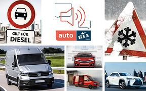 Важное за неделю: дешевые немецкие дизели, мощные снегопады, новый Lexus UX и тест-драйв VW Crafter