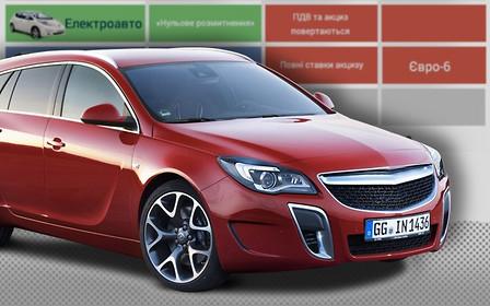 Растаможка, «евробляхи», экологические стандарты: что на самом деле ждет автомобилистов?