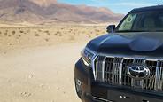 Тест-драйв Toyota Land Cruiser Prado: Большое приключение