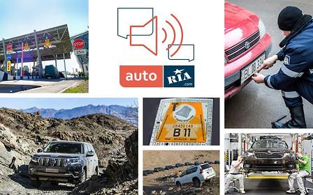 Важное за неделю: автопром и налоги, растаможка в Молдове, платные дороги и тест-драйв LC Prado в пустыне