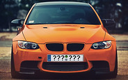 «Налоговая амнистия» для нерастаможенных автомобилей: что дальше?