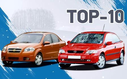 Рейтинг: 10 самых продаваемых б/у авто минувшей зимы