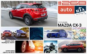Онлайн-журнал: «Молдавский сценарий» растаможки, Jaguar i-Pace против Tesla Model X, тест-драйв Mazda CX-3 и варианты выбора шин на лето