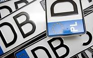 «Налоговая амнистия» для авто на иностранной регистрации: и снова, «что дальше?»