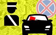 Кто такие «инспекторы по парковке»: что нужно знать водителям