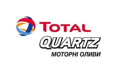 Total зняла новий рекламний ролик у Києві