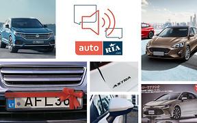 Важное за неделю: покупать ли «евробляху», новый VW Touareg и подборка «шпионских» автоновинок