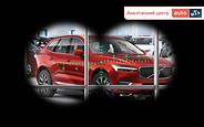 Как украинцы ищут новые автомобили: Аналитический центр AUTO.RIA