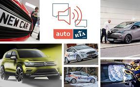 Важливе за тиждень: Топ-10 нових авто, ще один кросовер Volkswagen, «білий» Renault ZOE і тест-драйв Ford Fiesta