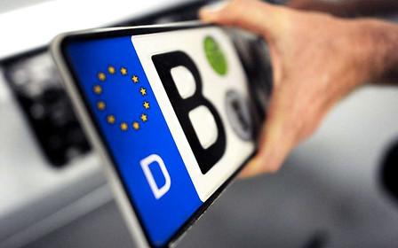 Растаможка и «евробляхи»: в Верховную Раду внесено очередное предложение