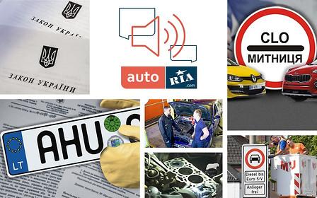 Важное за неделю: о растаможке и «евробляхах», насколько «живучи» б/у авто и немцы «прогоняют» дизельные авто